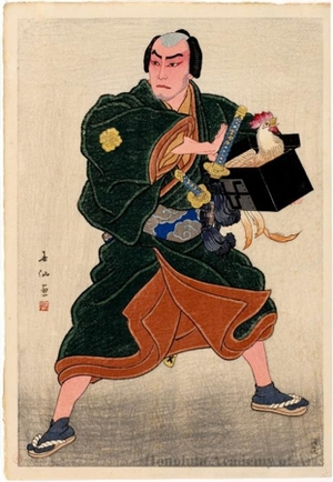 Natori Shunsen: Ichikawa Udanji as Sukune Taro - Honolulu Museum of Art