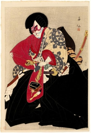 名取春仙: Kataoka Ichizö as Benkei - ホノルル美術館