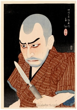 名取春仙: Ichikawa Ennosuke as Kakudayü - ホノルル美術館