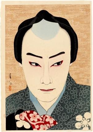 Natori Shunsen: Nakamura Gonjürö as Töüjürö - Honolulu Museum of Art