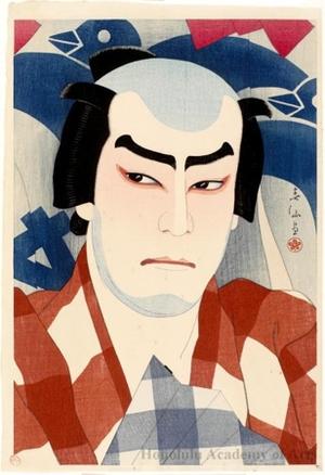 名取春仙: The Actor Jitsukawa Enjaku II as Danshichi Kurobei - ホノルル美術館