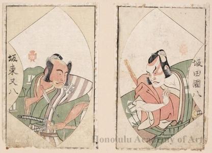 Katsukawa Shunsho: Bandö Sanpachi I & Sakata Kunihachi - Honolulu Museum of Art