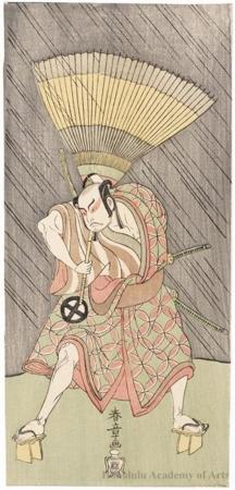 Katsukawa Shunsho: Actor Ötani Hiroji III - Honolulu Museum of Art