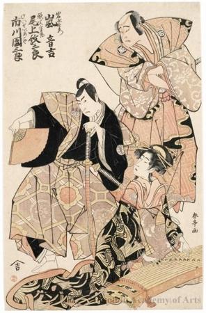 Katsukawa Shuntei: Arashi Otokichi as Iwanagazaemon, Onoe Monzaburö II as Chichibu Shigetada and Ichikawa Danzaburö IV as the Beautiful Courtesan Akoya - Honolulu Museum of Art