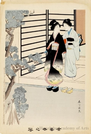 宮川春汀: Woman and Attendant (descriptive title) - ホノルル美術館