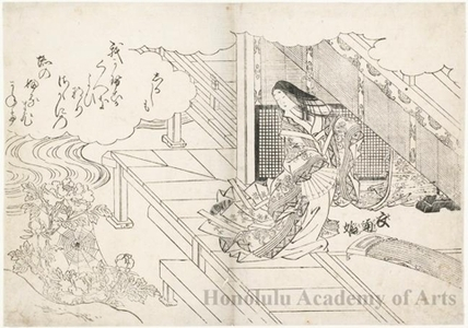 Nishikawa Sukenobu: Princess Sotoori and the Spider - Honolulu Museum of Art