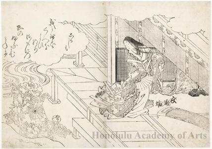 西川祐信: Princess Sotoori and the Spider - ホノルル美術館