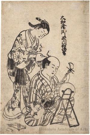 Nishikawa Sukenobu: Young Woman Dressing the Hair of a Man Playing Shamisen - Honolulu Museum of Art
