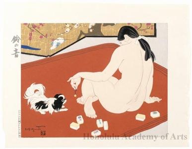 Ishikawa Toraji: The Sound of the Bell - Honolulu Museum of Art