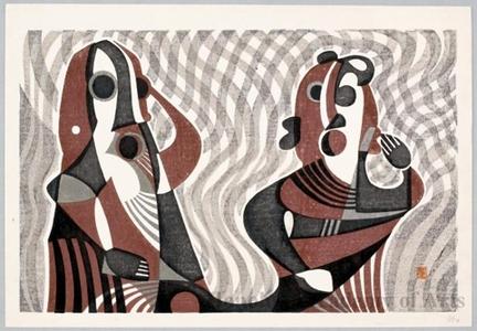 Mabuchi Toru: Two Haniwa - Honolulu Museum of Art