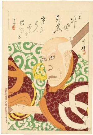 右田年英: The actor Ichikawa Sanshö ( Danjuro IX ) as Kichiemon - ホノルル美術館