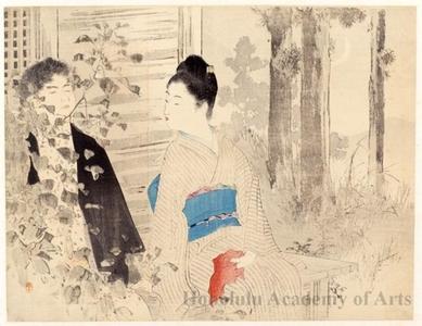 Mizuno Toshikata: Whispering Sound - Honolulu Museum of Art