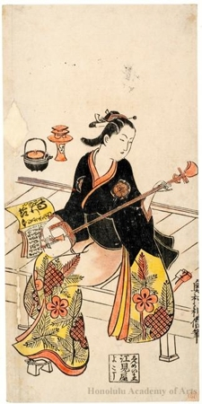 Okumura Toshinobu: Samisen Player - Honolulu Museum of Art
