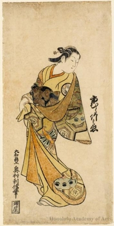 Okumura Toshinobu: Ichimura Takenojö IV as a Courtesan - Honolulu Museum of Art