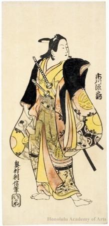 Okumura Toshinobu: Ichikawa Gennosuke as Araoka Gengo - Honolulu Museum of Art