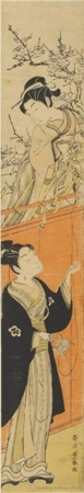 Utagawa Toyoharu: The Matchmaking Kite - Honolulu Museum of Art