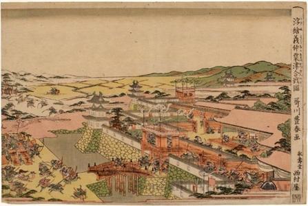 Utagawa Toyoharu: The Battle at Awazu Fought by [Kiso] Yoshinaka - Honolulu Museum of Art