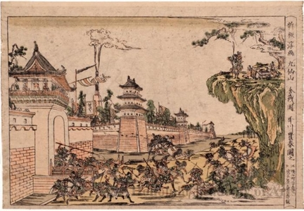 Utagawa Toyoharu: The Battle of Kyüsenzan (Ch. Jiuxian Shan; The Mountain of Nine Immortals) - Honolulu Museum of Art