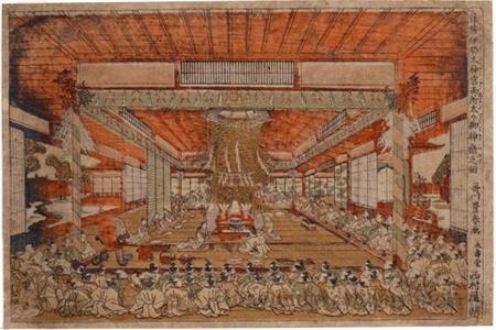 Utagawa Toyoharu: Isedaijingü Ryösho Daidai Mikagura no Zu - Honolulu Museum of Art