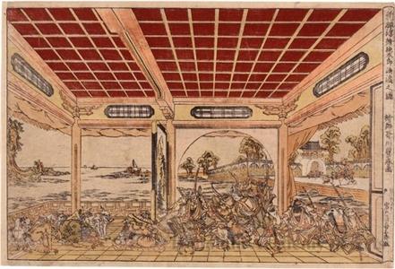 Utagawa Toyoharu: Momotarö at the Öu Ferry Crossing - Honolulu Museum of Art