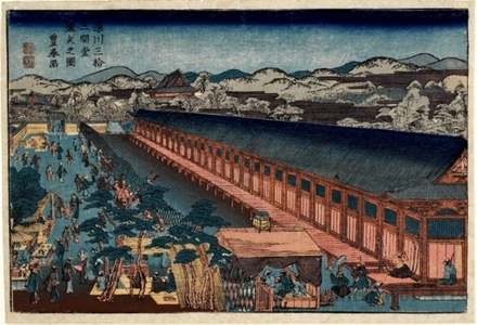 歌川豊春: Picture of the Archery Contest at the Hall of Thirty-three Bays in Fukagawa - ホノルル美術館