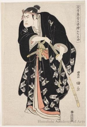 歌川豊国: Tachibana-ya Ichikawa Yaezö III - ホノルル美術館