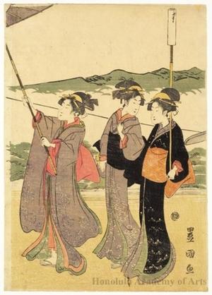 歌川豊国: Procession of Women - ホノルル美術館