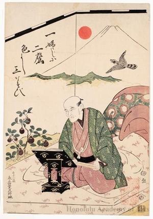 Utagawa Toyokuni I: Portrait of Publisher Nishimuraya Yohachi I on His Seventy-first Birthday - Honolulu Museum of Art