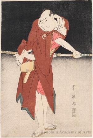 歌川豊国: Sawamura Söjürö III as Ume no Yoshibei - ホノルル美術館