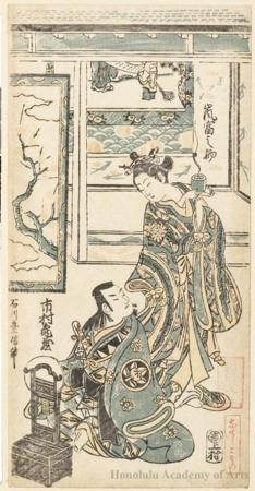 Ishikawa Toyonobu: Arashi Tominosuke and Ichimura Kamezo - Honolulu Museum of Art