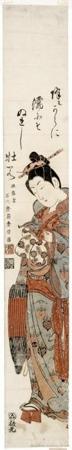 石川豊信: Courtesan With Folded Umbrella - ホノルル美術館