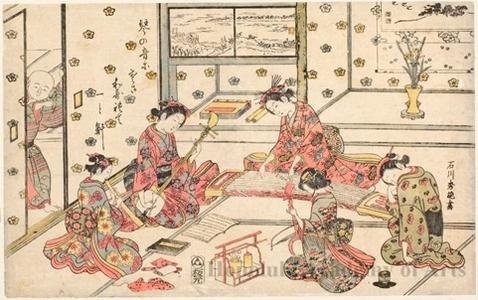 Ishikawa Toyonobu: Instrument Ensemble - Honolulu Museum of Art