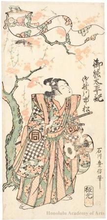 Ishikawa Toyonobu: Sanogawa Ichimatsu as Wakiya Yoshisuke (?) - Honolulu Museum of Art
