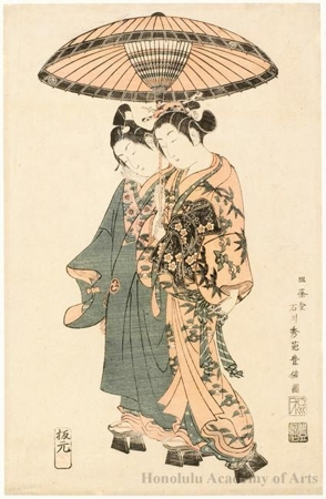 Ishikawa Toyonobu: Sanogawa Ichimatsu and Segawa Kikujirö as Lovers - Honolulu Museum of Art