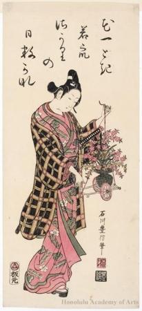 Ishikawa Toyonobu: Young Man With a Flower Cart - Honolulu Museum of Art