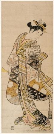 Ishikawa Toyonobu: Young Woman With Plectrum and Practice Book - Honolulu Museum of Art