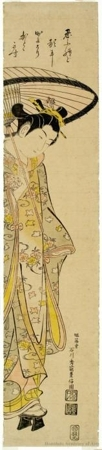 Ishikawa Toyonobu: Girl Holding Umbrella - Honolulu Museum of Art