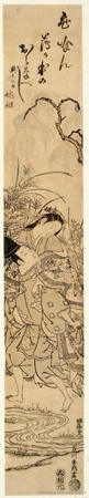 Ishikawa Toyonobu: Omori Hikoshichi and the Devil - Honolulu Museum of Art