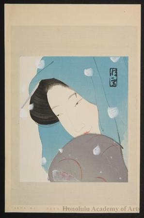 北野恒富: Umegawa - ホノルル美術館