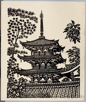 Hiratsuka Unichi: Höryüji Temple - ホノルル美術館