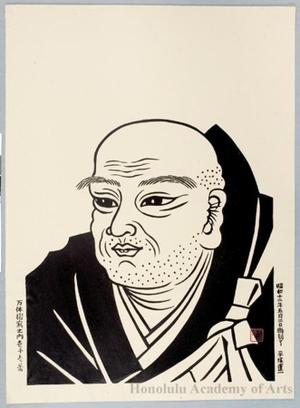 Hiratsuka Unichi: Saint Nichiren - Honolulu Museum of Art