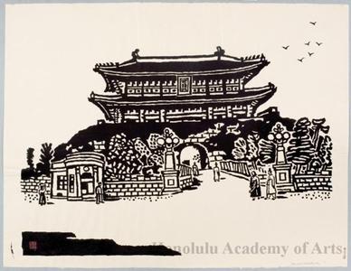 Hiratsuka Unichi: Main South Gate in Seoul - ホノルル美術館