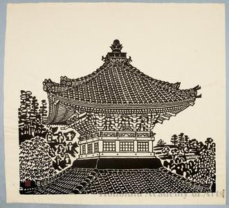 Hiratsuka Unichi: Sutra Depositry at Iwaya-ji Temple, Aichi Prefecture - ホノルル美術館