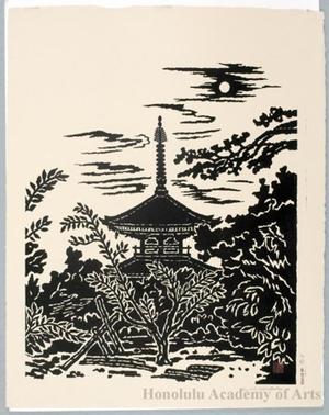 Hiratsuka Unichi: Pagoda - Honolulu Museum of Art