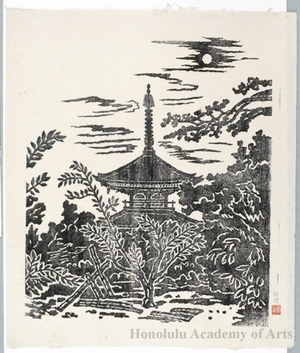 Hiratsuka Unichi: Pagoda - Honolulu Museum of Art
