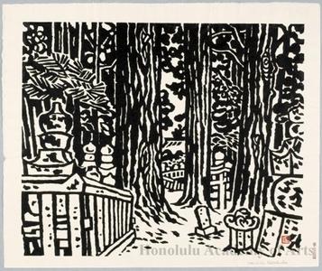 Hiratsuka Unichi: Sotoba in Forest ( Inner sanctuary of Mt. Köya) - ホノルル美術館