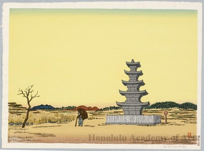 Hiratsuka Unichi: Site of the Capital City of Ancient Pekche, Korea - Honolulu Museum of Art