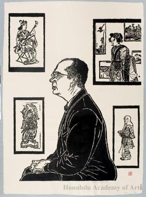 Hiratsuka Unichi: Portrait of James A. Michener - ホノルル美術館
