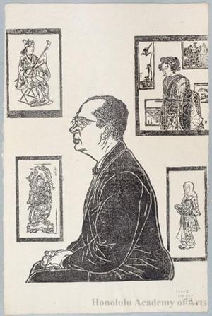Hiratsuka Unichi: Portrait of James Michener (proof) - Honolulu Museum of Art