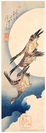 無款: Moon and Wild Geese - ホノルル美術館